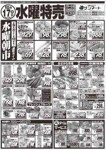 nagarasoharasama1018-f