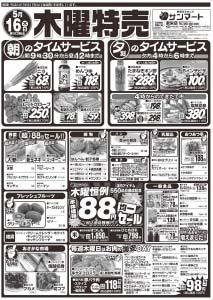 toueisama0516-f