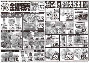 toueisama1114-b