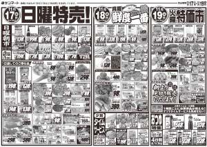toueisama1116-b