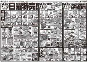 toueisama0126-b