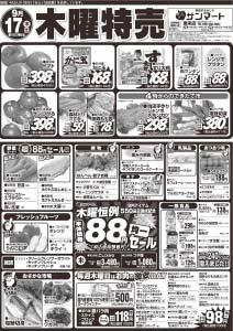 toueisama0917-f