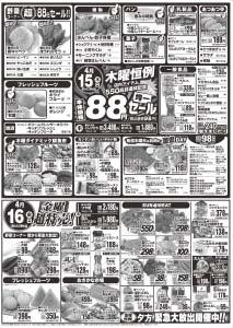 nagarasamasoharasama0414-b