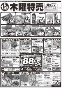 toueisama0415-f